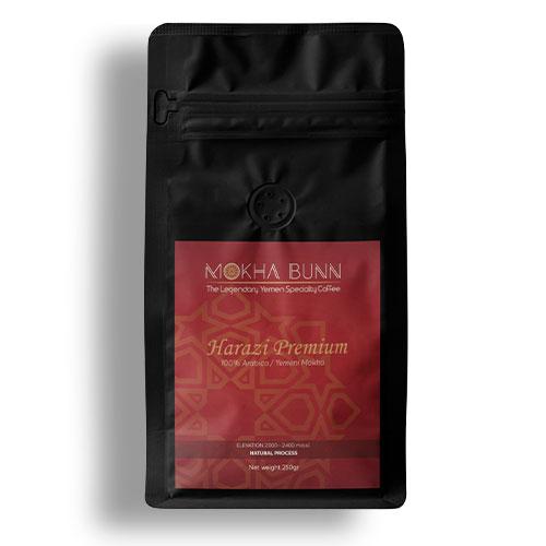Harazi Premium Yemen Specialty Coffee Mokha Bunn Canada