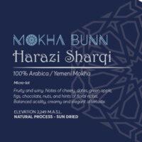 Harazi-Sharqi-Yemen Specialty-Coffee-Mokha-Bunn-Canada-1