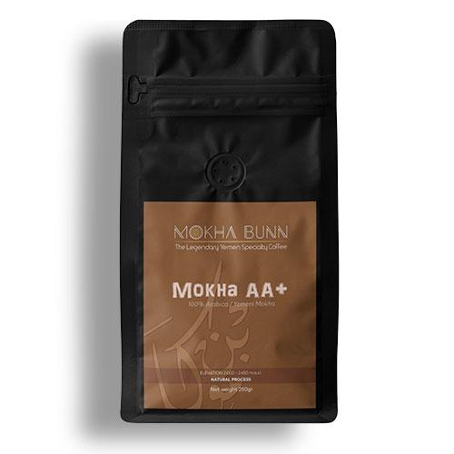 Mokha AA Yemen Specialty Coffee Mokha Bunn Canada