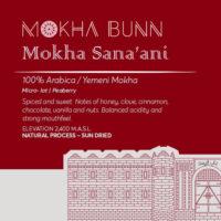 Mokha-Sanaani-Yemen Specialty-Coffee-Mokha-Bunn-Canada-1