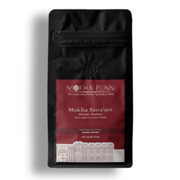 Mokha Sanaani Yemen Specialty Coffee Mokha Bunn Canada