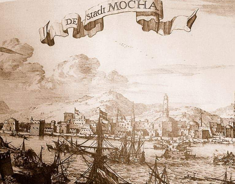 Mokha Bunn Port Of Mokha