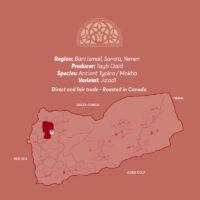 Ismaili Anaerobic Yemen Specialty Coffee
