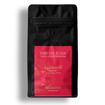 Ismaeli Anaerobic Yemen Specialty Coffee