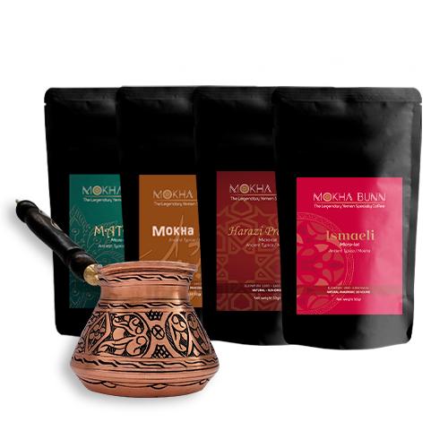 fathers day coffee pack Canada Yemen Coffee Turkish Coffee Mokha Bunn